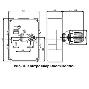 Термостатический комплект Honeywell T6101RUB15 Room Control